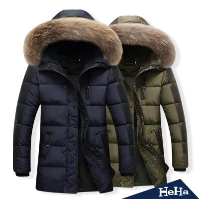 外套 加厚鋪棉毛領連帽中長版外套 二色-HeHa