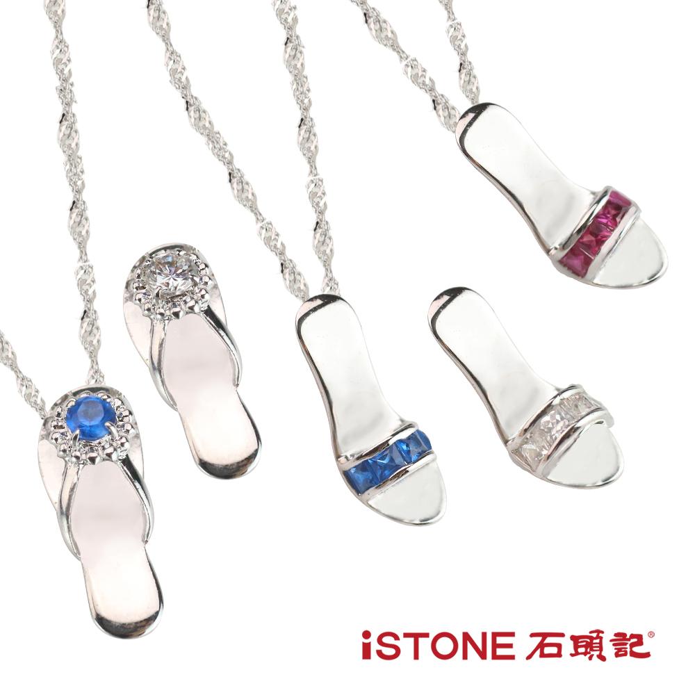 石頭記 925純銀項鍊-水晶鞋