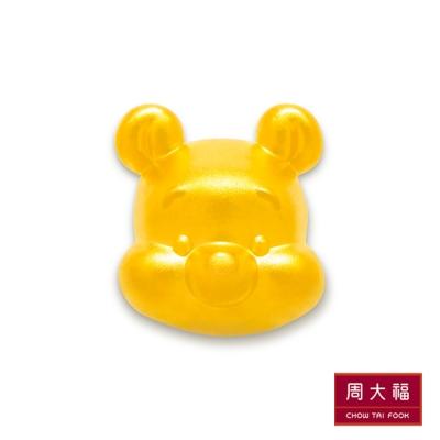 周大福 迪士尼小熊維尼系列 小熊維尼黃金路路通串飾/串珠