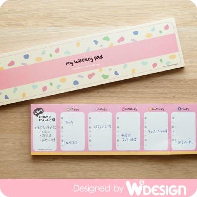 W2Design My Weekly Pad 撕線筆記週計畫本-兩入組(粉紅)
