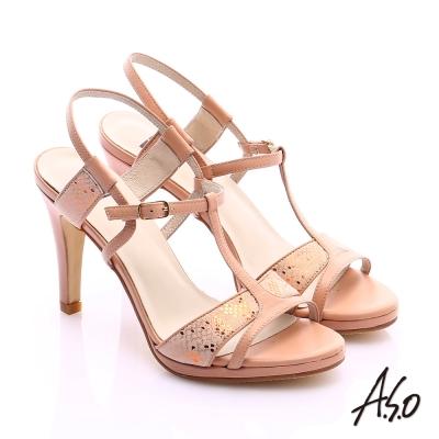A.S.O 璀璨注目 金箔真皮T字帶高跟涼鞋 粉橘