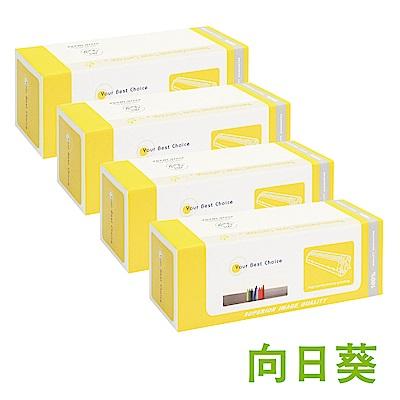 向日葵 for Epson 1黑3彩 S050630~S050627 環保碳粉匣