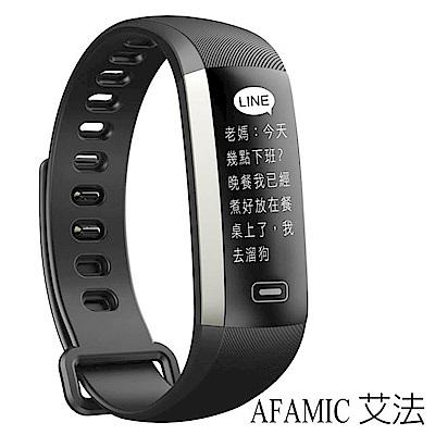 【AFAMIC 艾法】M3藍芽智能心率GPS運動手環
