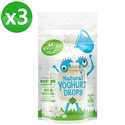 【紐西蘭 Kiwigarden】益菌優格豆 原味3盒組(20g/3袋)