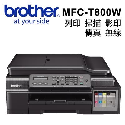 【福利品】Brother MFC-T800W 原廠大連供六合一無線傳真複合機
