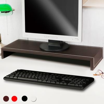 澄境 經典加長型65cm皮革螢幕桌上架2入-DIY