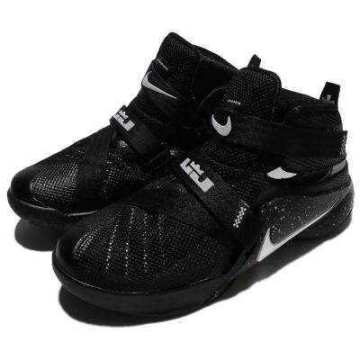 Nike Lebron Soldier IX 女鞋