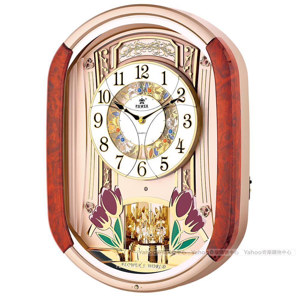 POWER霸王鐘錶-鬱金花園音樂掛鐘-亮光漆紅木紋色-PW-6237-ARMKS-52CM