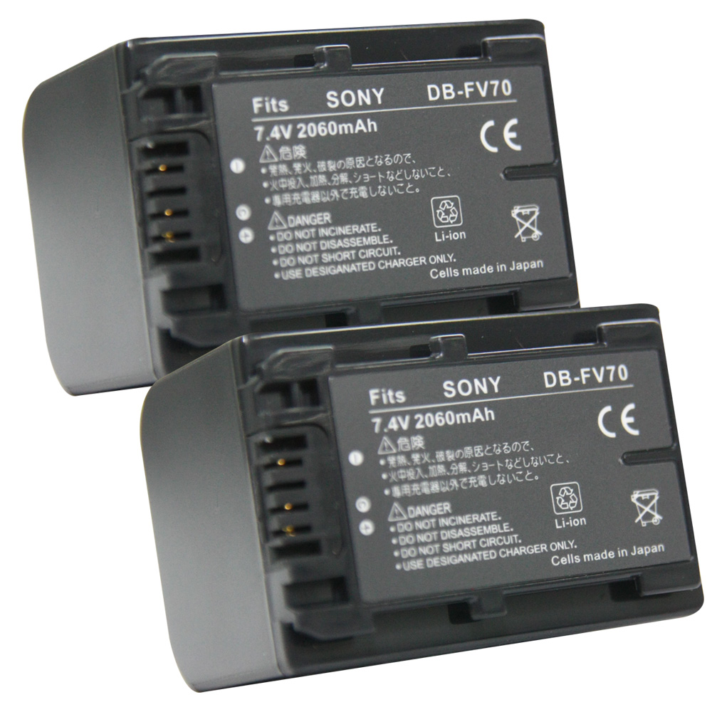 Sony  NP-FV70  攝影機專用鋰電池(兩入) product image 1