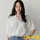 古典花朵刺繡V領襯衫上衣 (白色)-CIAO妞