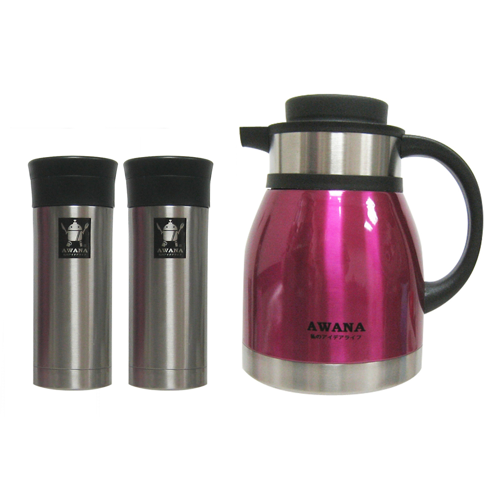 AWANA彩色真空咖啡壺1.2公升(桃紅)+不鏽鋼隨手杯420ml (2入)