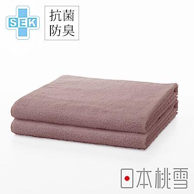 日本桃雪SEK抗菌防臭運動大毛巾超值兩件組(灰玫瑰色)