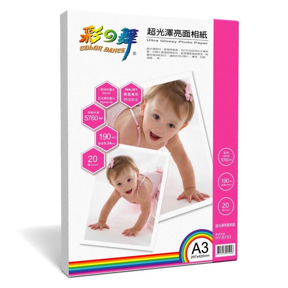 彩之舞 HY-B193 A3 防水 噴墨 超光澤亮面相片紙 40張