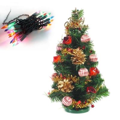 台製1尺(30cm)裝飾綠聖誕樹(紅寶石金松果系)+20燈鎢絲燈串