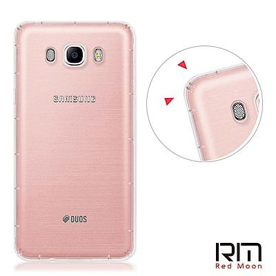 RedMoon 三星 Galaxy J7-2016 防摔透明TPU手機軟殼