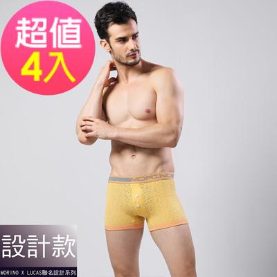 男內褲 設計師聯名-經典緹花平口褲  黃(超值4入組)MORINOxLUCAS