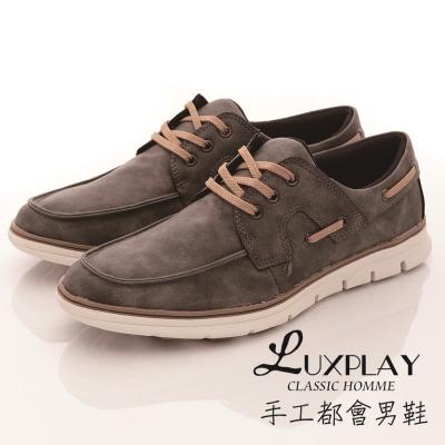 LUXPLAY男款雲彩風低調時尚 多功能休閒鞋 - M873灰