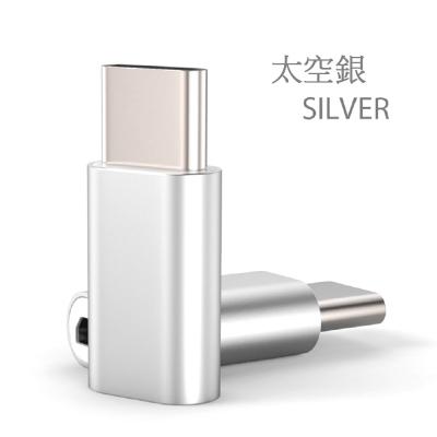 Usbelieve Micro USB 轉Type-C 3.1 鋁合金轉接頭