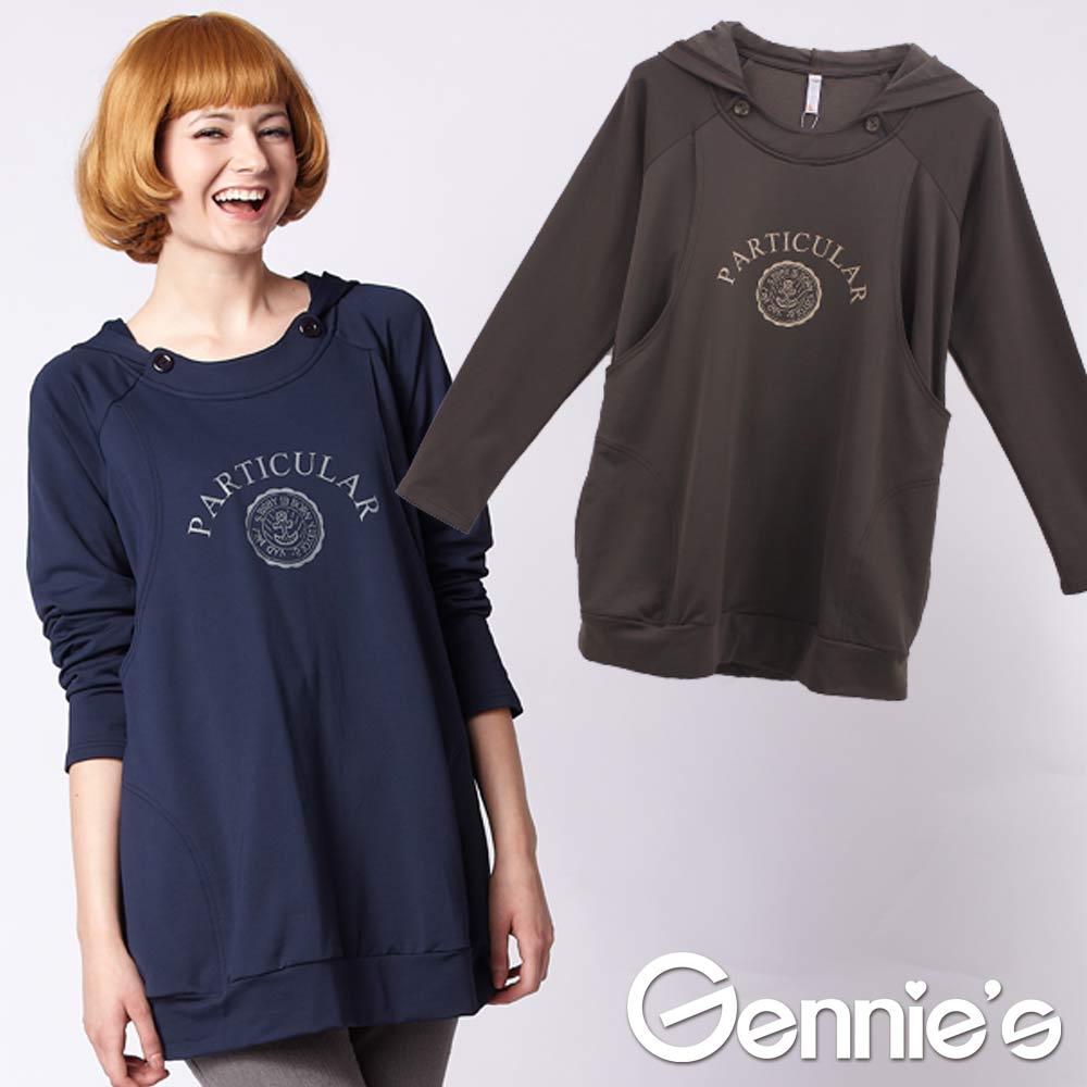 【Gennie's奇妮】休閒帽T秋冬哺乳衣(GN041)