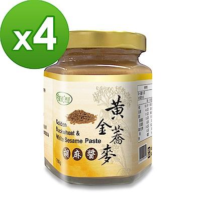 樸優樂活 黃金蕎麥胡麻醬(180gx4罐)
