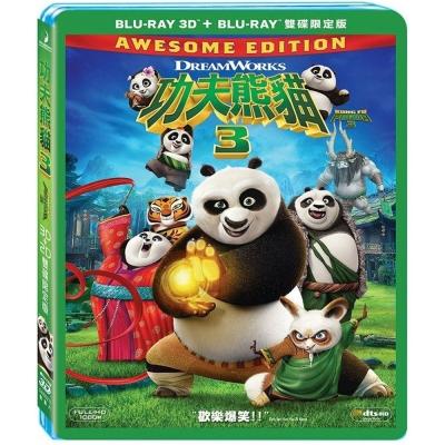 功夫熊貓3-3D-2D-雙碟限定版-藍光-BD
