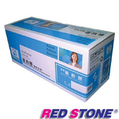 RED STONE for FUJI XEROX【CWAA0758】環保碳粉匣(黑色)