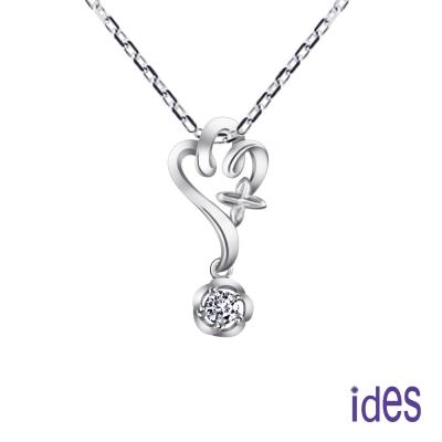ides愛蒂思 精選設計款10分美鑽八心八箭車工鑽石項鍊/旋轉幸運草