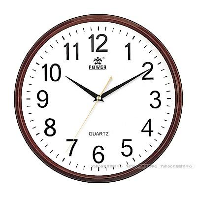 POWER霸王鐘錶-靜音簡約掛鐘-雅典棕PW-802-JKS1-30CM