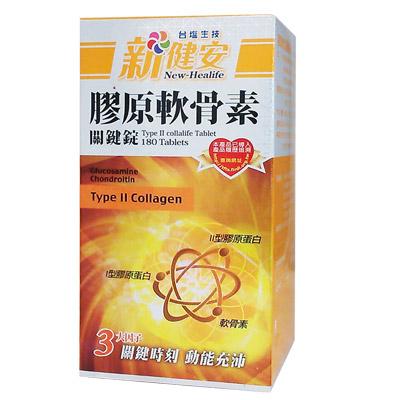 台鹽生技 新健安 膠原軟骨素關鍵錠x1瓶(180錠)