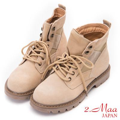 2.Maa - 率性潮流牛麂皮綁帶短靴 - 米