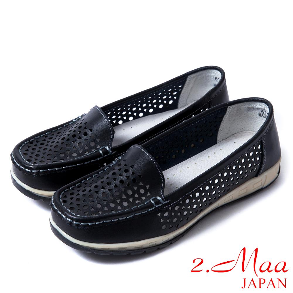 2.Maa 真皮系列-高質感牛皮繽紛洞洞造型樂福鞋-深黑