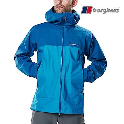 【Berghaus貝豪斯】男款GORE-TEX防水透氣外套H22M48-藍