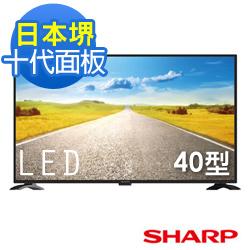 SHARP夏普 40吋 FHD 智慧連網液晶電視