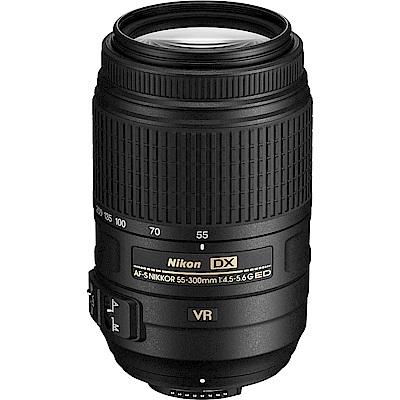 Nikon AF-S DX 55-300mm f/4.5-5.6G ED VR平輸-白盒
