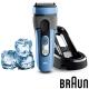 福利品-德國百靈BRAUN冰感科技電鬍刀