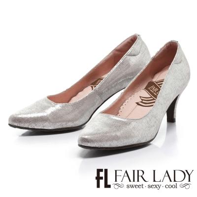 Fair Lady  都會百搭素色尖頭高跟鞋 銀