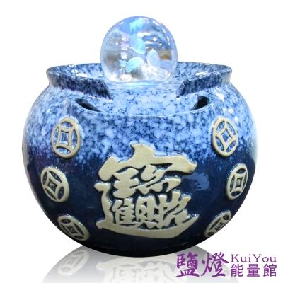 鹽燈能量館-中型招財進寶雷射流水8cm滾球組-湛藍