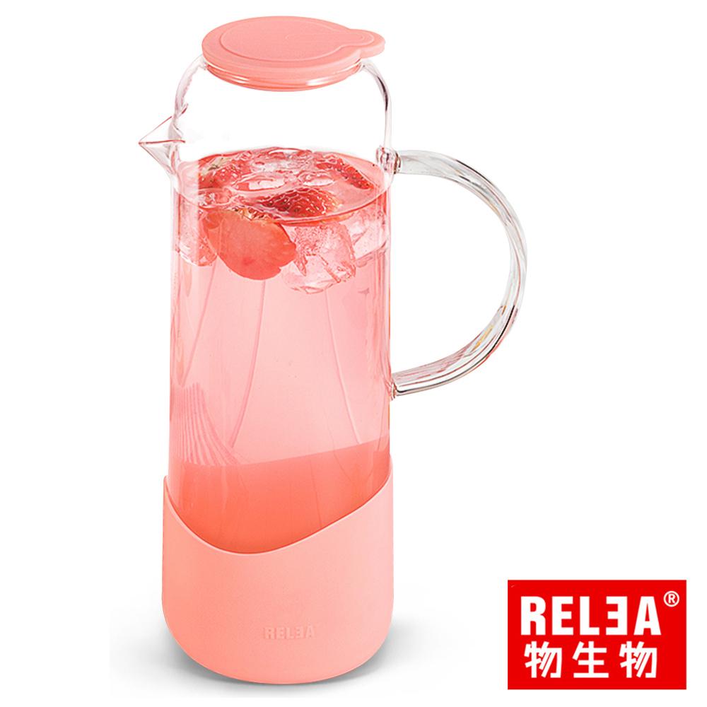 香港RELEA物生物瑩潤玻璃涼水壺1380ml蜜桃粉