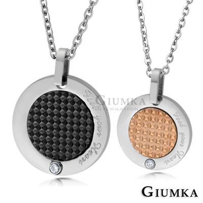 GIUMKA白鋼情侶對鍊 心電感應一對價格