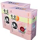 (風車生活)莊淑旂博士 女寶 2盒特惠組