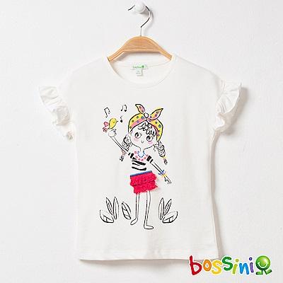 bossini女童-圓領短袖上衣04灰白
