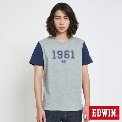 EDWIN 1961立體印花T恤-男-麻灰