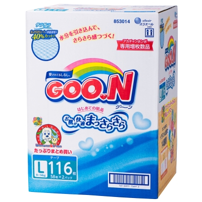 GOO.N 日本大王 NHK WANWAN限定紙尿褲 境內彩盒版 L 58片x2包/箱