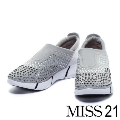 休閒鞋 MISS 21 迷人生活漸層水鑽厚底休閒鞋-灰