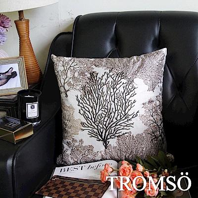 TROMSO-品味英倫棉麻抱枕U114絕美珊瑚咖