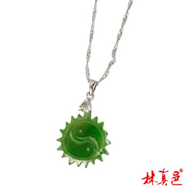 林真邑-碧玉太極項鍊-小-