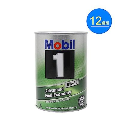 日本原裝 Mobil 1美孚0w30 機油 1公升包裝全合成(12罐裝)