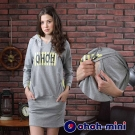 ohoh-mini 孕婦裝 活力運動哺乳洋裝-2色
