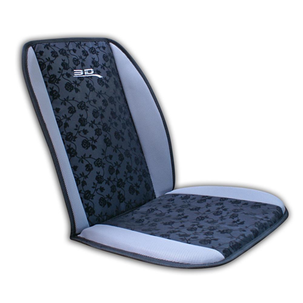 3D竹炭淨化前座墊 - 黑色