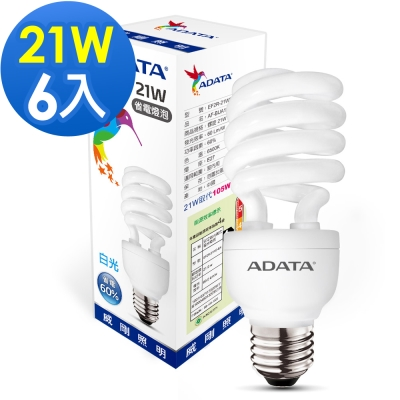威剛ADATA 21W螺旋省電燈泡-白/黃光 6入